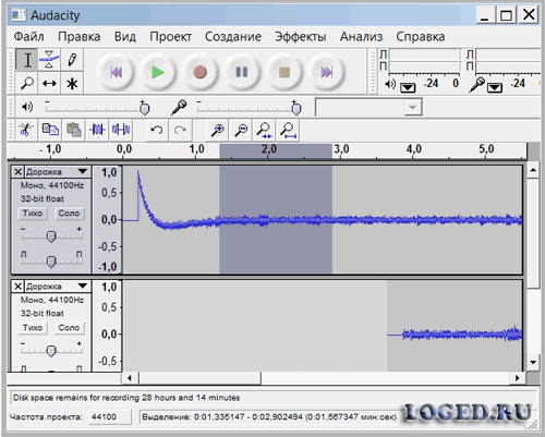 AUDACITY MP3 LAME TÉLÉCHARGER ENC.DLL