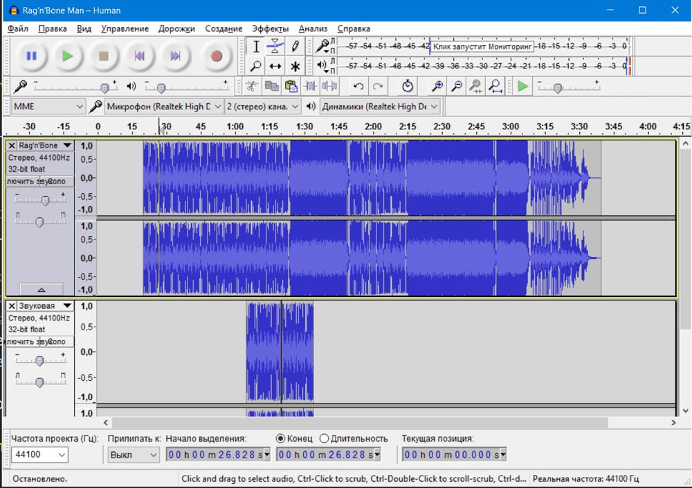 Скачать программу для сжатия аудио русскую